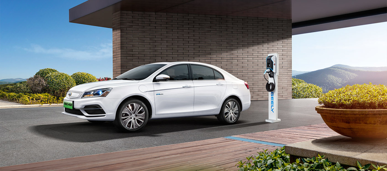 Evergrande plans to bring EV charging technology into the