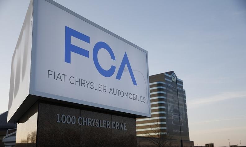 Fiat Chrysler U.S. headquarters