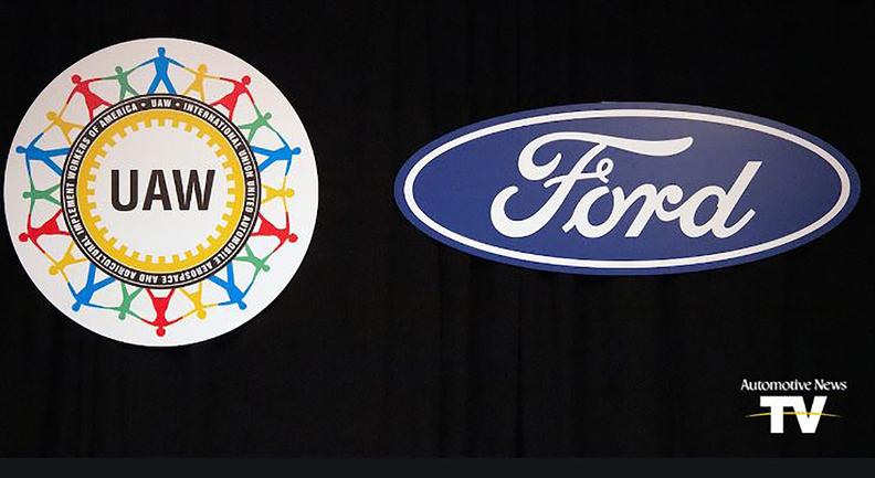 Ford UAW
