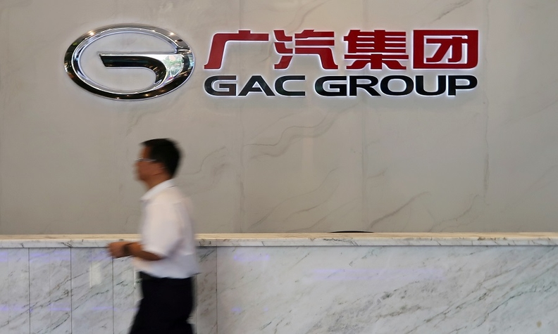 GAC China web.jpg