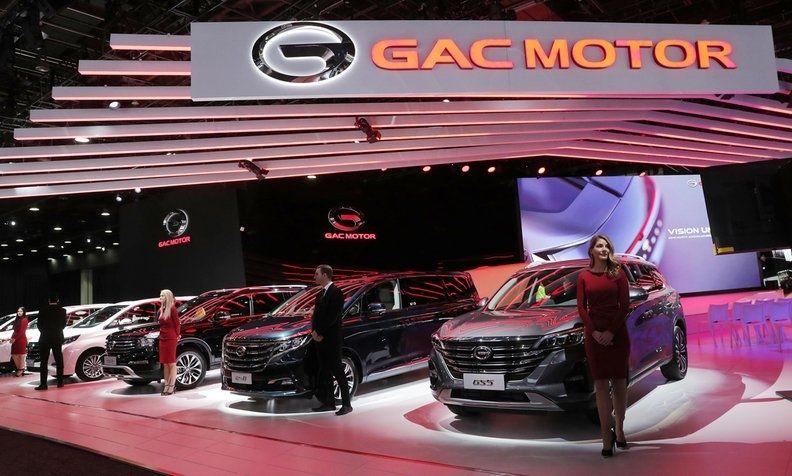 GAC Motor Detroit show