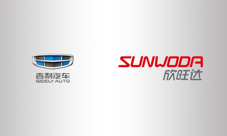 Logos for Geely and Sunwoda Electronic Co.