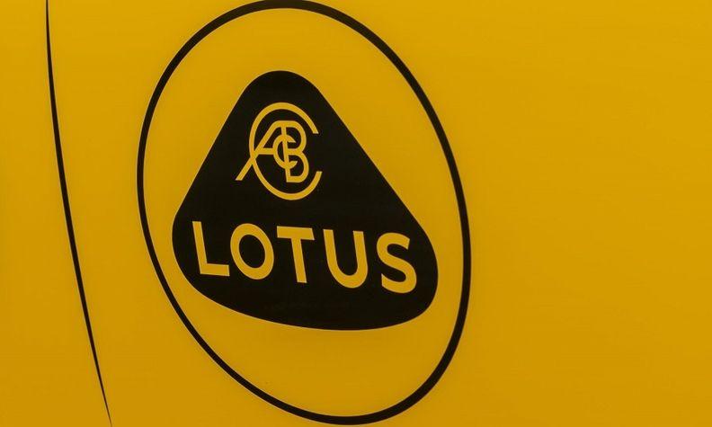 Lotus logo new web.jpg