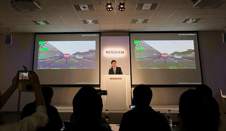Nissan lidar presentation