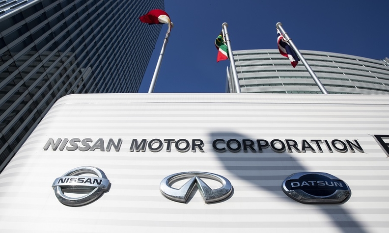 Nissan hq web.jpg