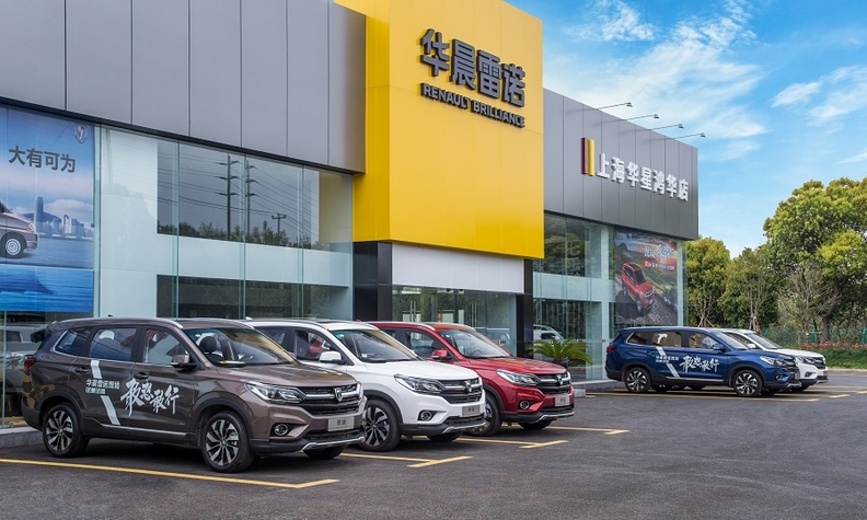 PS Renault China dealer web-ready.jpg