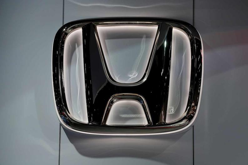 Honda logo in silver