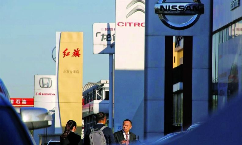 Dealerships in China are seeing a sharp decline in numbers. Some 3,000 dealerships, or 10 percent of the industry's total, closed in 2019. Then 2,078 closed in the first five months of 2020, according to the China Automobile Dealers Association.