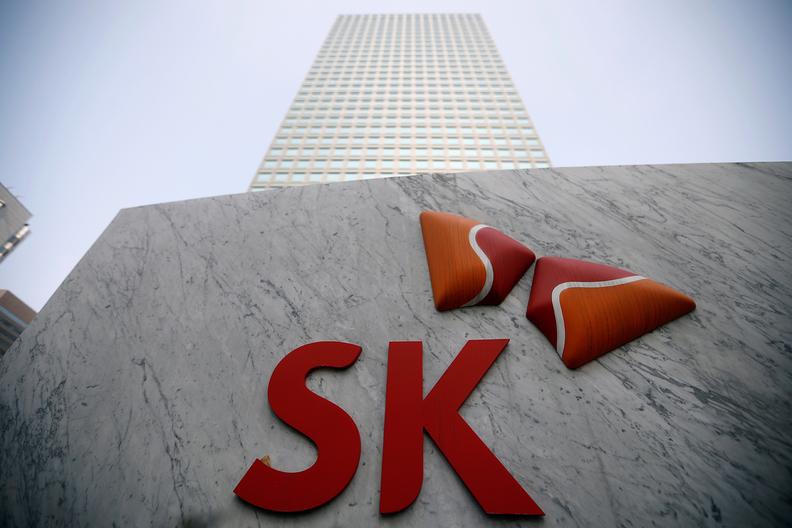 SK Innovation Georgia