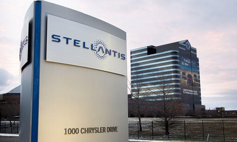 Stellantis U.S. headquarters.jpg