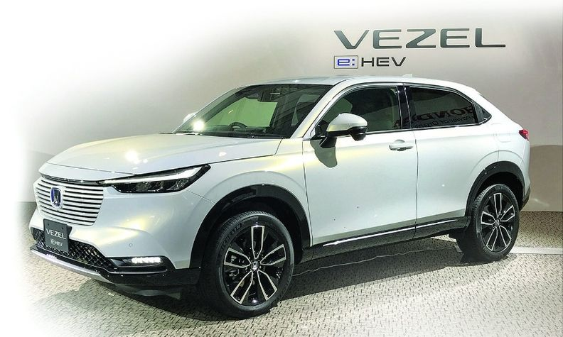 The HR-V, called the Vezel in Japan, will play a key role in electrifying the brand.