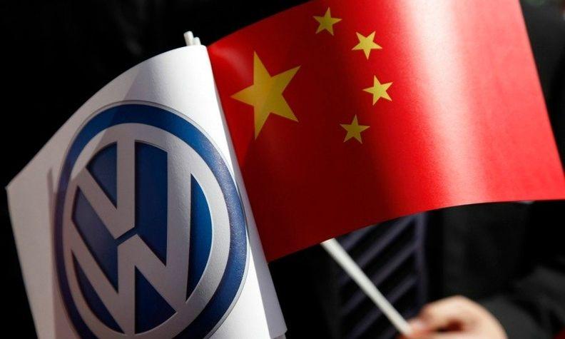 VW China flags.JPG