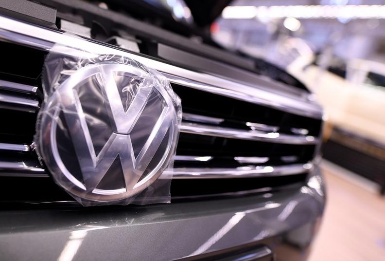 VW grille web 2_0.jpg