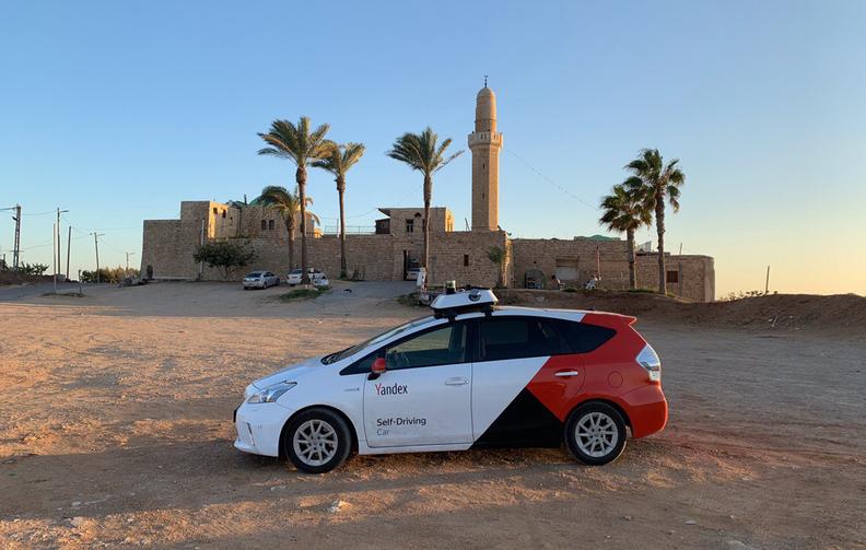 Yandex in der Wüste.