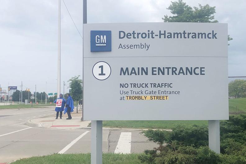 Detroit-Hamtramck