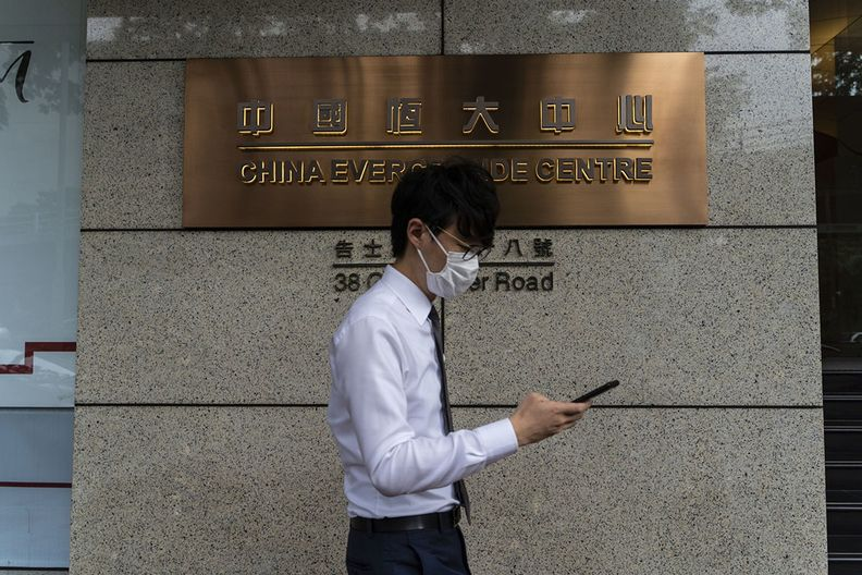 China Evergrande's  billion online arm considering U.S. IPO
