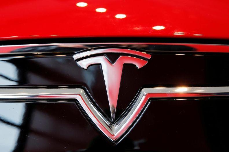 Tesla hood logo