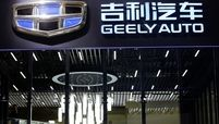 Geely sign web.jpg